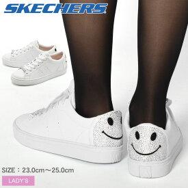 SKECHERS スケッチャーズ スニーカー ホワイトサイドストリート ビー ハッピー SIDE STREET B HAPPY73537 WHT レディース|sn-ktu sale|