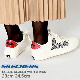 SKECHERS スケッチャーズ スニーカー GOLDIE SEALED WITH A KISS 73859 レディース 靴 シューズ スポーティ スポーツ カジュアル ブランド レースアップ 白 かわいい タウンユース デイリーユース 通勤 通学 学生
