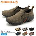 【大決算】送料無料 メレル MERRELL ジャングルモック 全4色(merrell J60801 J60787 J60805 J60825 JUNGLE MOC)メンズ…
