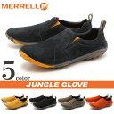 送料無料 メレル MERRELL ジャングルグローブ 全5色(merrell J52933 J42349 J42351 J42369 J42373 JUNGLE...