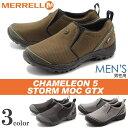 送料無料 メレル MERRELL カメレオン 5 ストーム モック ゴアテックス 全3色(J24431 J24433 J24435 CHAMELEON 5 ST...