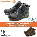 送料無料 メレル MERRELL カメレオン シフト ミッド ゴアテックス 全2色merrell J01535 J01537 CHAMELEON SHIFT M...