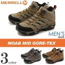 送料無料 メレル MERRELL モアブ ミッド ゴアテックス 全3色merrell J87311 J87313 J41413 MOAB MID GORE TE...