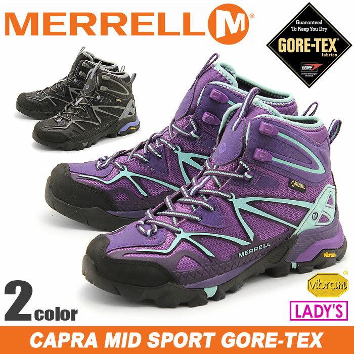 送料無料 メレル MERRELL カプラ ミッド スポーツ ゴアテックス 全2色merrell J64972 J64974 CAPRA MID SPORT GORE-TEXアウトドア シューズレディース(女性用)