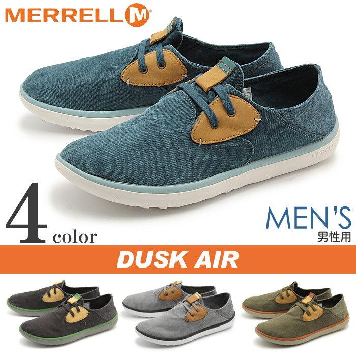 送料無料 メレル MERRELL ダスク エアー 全4色merrell J71185 J71183 J71191 J71189 DUSK AIRアウトドア シューズ 靴 天然皮革 本革メンズ(男性用)