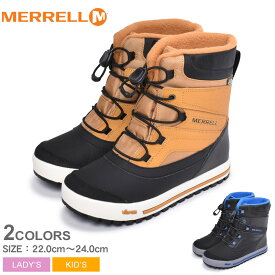 MERRELL トレッキングブーツ スノー バンク 2.0 アークティック グリップ ウォータープルーフ SNOW BANK2.0 ARCTIC GRIP WATERPROOF MK261973 MK261974 レディース キッズ(子供用) シューズ ハイキング ウォーキング スポーティ 山登り 登山 防水 靴 黒 ブーツ