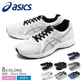 ASICS アシックス ランニングシューズ ジョルト2 JOLT2 1011A206 メンズ レディース シューズ ローカット アウトドア スポーツ ウォーキング ランニング ブランド スポーティ 通勤 通学 部活 学生 学校 普段使い 毎日使い 運動 靴 軽量 有酸素運動 黒
