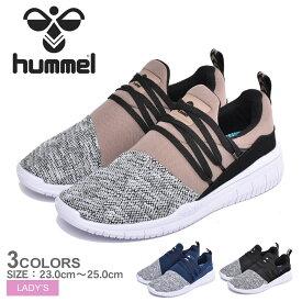 送料無料 HUMMEL ヒュンメル スニーカー DANNI HAS7403 レディース シューズ 靴 軽量 快適 ローカット アウトドア スポーツ ウォーキング ランニング 運動 カジュアル ブランド 黒 ブラック