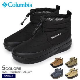 コロンビア スピンリール ミニブーツ 2 ウォータープルーフ オムニヒート COLUMBIA ブーツ ユニセックス メンズ レディース ブラック 黒 SPINREEL MINI BOOT II WP OMNI-HEAT YU0354 靴 シューズ ウィンターブーツ ロゴ シンプル