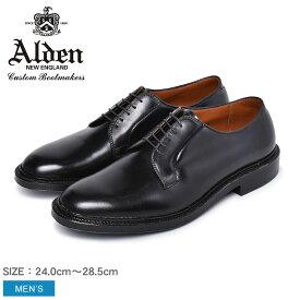 送料無料 ALDEN オールデン 9901 プレーントゥ シューズ ブラック ブルッチャー オックスフォード PLAINTOE BLUCHER OXFORD メンズ 紳士靴 ドレスシューズ アメトラ 最高級 本革 ビジネス アメリカ製 コードバン コードヴァン