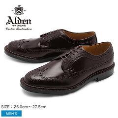ALDENオールデン