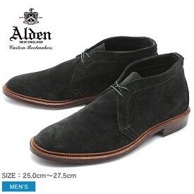 【全品500円引きクーポン】送料無料 ALDEN オールデン ブーツ ブラック アンラインド チャッカーブーツ UNLINED CHUKKA BOOT 1497 メンズ シューズ トラディショナル ビジネス フォーマル スウェ−ド 革靴 紳士靴 黒