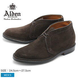 【全品500円引きクーポン】送料無料 ALDEN オールデン ブーツ ブラウン チャッカーブーツ CHUKKA BOOT 1479Y メンズ シューズ トラディショナル ビジネス フォーマル スウェ−ド 革靴 紳士靴 茶