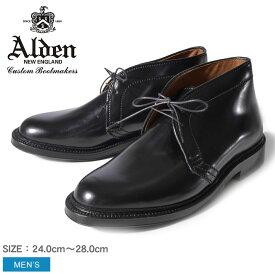 【最大600円OFFクーポン】送料無料 ALDEN オールデン ブーツ ブラックチャッカ ブーツ CHUKKA BOOTS1340 メンズ 紳士靴 シューズ 最高級 一生もの 本革 ビジネス レア アメリカ製