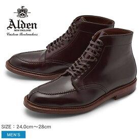 送料無料 ALDEN オールデン ブーツ バーガンディ タンカーブーツ TANKER BOOT M6906H メンズ ブランド シューズ トラディショナル ビジネス フォーマル 馬革 革靴 靴 紳士靴 茶