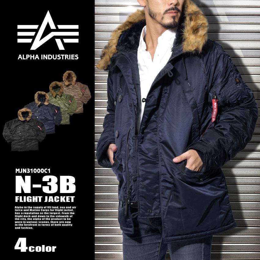 送料無料 【アルファ alpha】ALPHA INDUSTRIES アルファ インダストリーズ N-3B フライト ジャケット MJN31000C1 N3B FLIGHT JACKET 全4色ブルゾン バイカーズ ジャンバーメンズ(男性用)