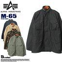 送料無料 ALPHA INDUSTRIES アルファ インダストリーズ M-65 フィールド コート MJM24000C1 FIELD COAT ブラック 他全…