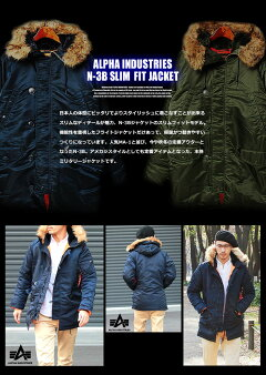 【ALPHA】アルファインダストリーズ
