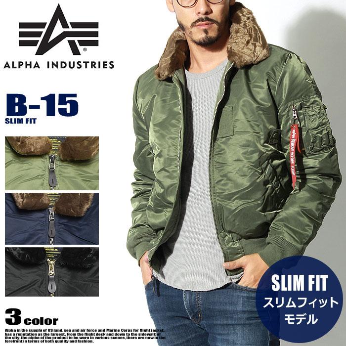 送料無料 ALPHA INDUSTRIES アルファ インダストリーズ ジャケット B-15 スリム フィット セージ×ブラウン 他全3色B-15 SLIMFIT MJB45500C1ブルゾン ジャンバー ミリタリー 黒 メンズ