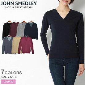 ジョンスメドレー セーター JOHN SMEDLEY オーキッド セーター レディース ブラック 黒 ブラウン ベージュ ORCHID SWEATER スリムフィット Vネック ニット ウィメンズ セーター ハイゲージ メリノウール 無地 ウェア トップス シルバー
