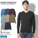 送料無料 JOHN SMEDLEY ジョンスメドレー セーター ニット メンズ シプトン SHIPTON トップス ウェア プルオーバー V…