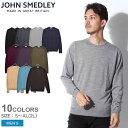 【500円引きCP★クリアランス】JOHN SMEDLEY ジョンスメドレー セーター ニット ランディ LUNDY トップス ウェア メン…