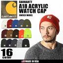 【メール便可】 CARHARTT カーハート ニットキャップ アクリル ワッチキャップ A18 ACRYLIC WATCH CAP メンズ レディース 帽子 無地 シンプル 帽子 アメカジ