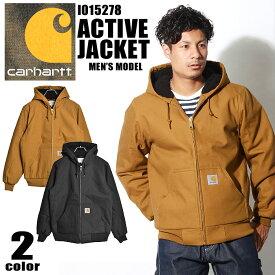 送料無料 カーハート CARHARTT パーカージャケット アクティブ ジャケット ダークネイビー 他全2色ACTIVE JACKET I015278 1C00 HZ00ジャンパー ウェア アウターメンズ