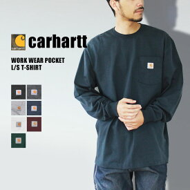【メール便 送料無料】 CARHARTT カーハート Tシャツ ワークウェア ポケット ロングスリーブ ロゴ Tシャツ WORK WEAR POCKET LONG SLEEVE T-SHIRT RN14806 K126 BLK CRH HGY NVY WHT PRT HTG Tシャツ 長袖 ロゴ シンプル 青 黒 白 カジュアル