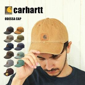CARHARTT カーハート キャップ 帽子 オデッサキャップ ODESSA CAP RN14806 100289 001 211 260 301 412 470 909 311 メンズ レディース ストリート ブランド スケボー ロゴ おしゃれ アメカジ シンプル 人気