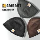 【メール便可】CARHARTT カーハート キャップ フリース ビーニー キャップ FLEECE BEANIE CAP A207 メンズ レディース ブランド カジュアル ストリート シンプル スポー