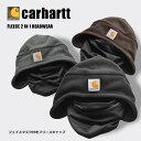 CARHARTT カーハート 帽子 FLEECE 2 IN 1 HEADWEAR A202 メンズ レディース ヘッドウェア ブランド カジュアル ストリ…