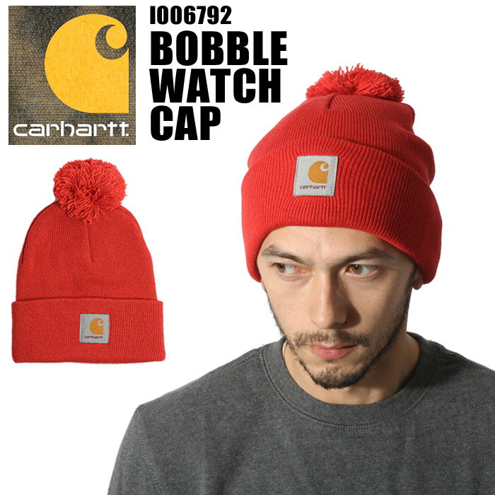 【特別奉仕品】 返品不可 【メール便可】 CARHARTT カーハート ボブル ワッチキャップI006792 38 BOBBLE WATCH CAPニット ニット帽 ポンポン付き 無地 帽子 アメカジ アウトドア キャップ メンズ 兼 レディース