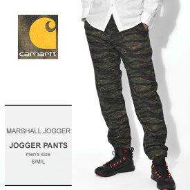 【大決算】送料無料 CARHARTT カーハート ジョガーパンツ カモマーシャル ジョガー MARSHALL JOGGERI020008 90002 メンズ