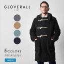 GLOVERALL グローバーオール コート モンティダッフルコート MONTY DUFFLE COAT 5750 52 メンズ ブランド コート ダッフル ダッフコート アウター 長袖 上着 機能性