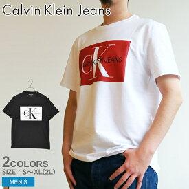 【夏物売り尽くしSALE中!】【メール便可】カルバンクライン ジーンズ 半袖 Tシャツ メンズ CALVIN KLEIN JEANS モノグラム ロゴ ティー MONOGRAM LOGO SS TEE 41BK748 CK ブランド ボックスロゴ おしゃれ トップス ティーシャツ 夏 服 男性|syobun-fku sale|