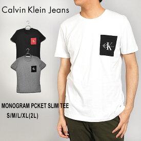 【夏物がマラソンSALEで安い!】【メール便可】 カルバンクラインジーンズ 半袖Tシャツ CALVIN KLEIN JEANS モノグラムポケットスリムTシャツ メンズ ブラック 黒 ホワイト 白 MONOGRAM PCKET SLIM TEE J30J314070 tシャツ トップス 半袖 無地 おしゃれ ポケット