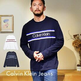 【ゆうパケット配送】 カルバンクラインジーンズ 長袖Tシャツ CALVIN KLEIN JEANS ダブルストライプ CRE メンズ ホワイト 白 ネイビー DOUBLE STRIPE CRE 40AC887 CK 長袖 ブランド トップス ロゴ おしゃれ シンプル ブランド ストリート ボーダー カジュアル