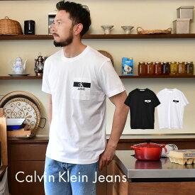【メール便可】 カルバンクラインジーンズ 半袖Tシャツ CALVIN KLEIN JEANS ホライゾン ポケット半袖Tシャツ メンズ ホワイト 白 ブラック 黒 HORIZONTAL POCKET TEE J30J317671 CK 半袖 ブランド トップス ロゴ おしゃれ シンプル ブランド ストリート