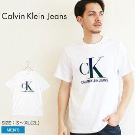 【メール便可】CALVIN KLEIN JEANS カルバンクラインジーンズ 半袖Tシャツ ホワイト リフレクション S/S ティー REFLECTION SS TEE 41T0137 メンズ CK ブランド ウェア トップス ロゴ プリント 綿 半袖 定番 人気 白