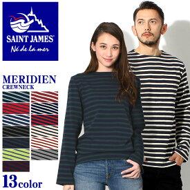 送料無料 セントジェームス SAINT JAMES メリディアン MERIDIEN 2 5196 ボーダー カットソー クルーネック バスクシャツ 全13色ピリアック ウェッソン メンズ(男性用) 兼 レディース(女性用)