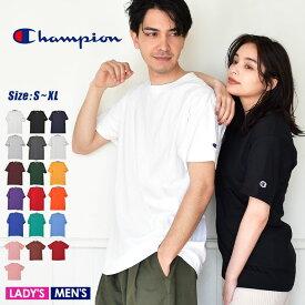 チャンピオン Tシャツ CHAMPION ADULT 6oz SHORT SLEEVE TEE メンズ レディース ブラック 黒 ホワイト 白 グレー レッド ブルー イエロー T425 ウェア ウエア トップス カジュアル ストリート 大きいサイズ ロゴ 刺繍 シンプル 半袖
