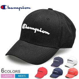 CHAMPION チャンピオン 帽子 クラシックツイルハット CLASSIC TWILL HAT H0543 メンズ レディース ブランド ロゴ キャップ ストリート カジュアル シンプル ユニセックス アウトドア ワッペン 帽子 調節 おしゃれ 黒 白 ネイビー
