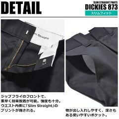 Dickies【ディッキーズ】
