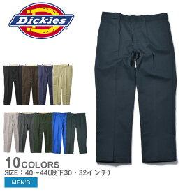 DICKIES ディッキーズ 874 オリジナル ワークパンツ 874 ORIGINAL WORK PANTS メンズ チノパン ストリート アメカジ シンプル カジュアル 黒 ブラック 大きいサイズ スケーター 定番 ゆったり ルーズ アウトドア ワークウェア ファッション