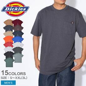 【メール便可】ディッキーズ 半袖Tシャツ DICKIES ヘビーウェイトショートスリーブTシャツ メンズ 黒 ブラック 白 ホワイト レッド ブルー グレー HEAVYWEIGHT SHORTSLEEVE T-SHIRT WS450 tシャツ トップス 半袖 無地 人気 シンプル