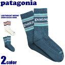 PATAGONIA パタゴニア ライトウェイト メリノ クルーソックス 全2色LIGHTWEIGHT MERINO CREW SOCKS 50050靴下 メンズ...