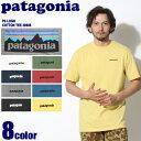 [ランク別エントリー最大19倍 5/29-9:59まで] 【DM便(旧メール便)可】PATAGONIA パタゴニア P6 ロゴ コットン Tシャツ…
