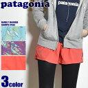 PATAGONIA パタゴニア パンツ ウィメンズ ベアリー バギーズ ショーツ カーブコーラル 全3色 2017年モデルWOMEN''S BARELY BAG...