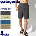 送料無料 PATAGONIA パタゴニア ショーツ ストレッチ ウェーブフェアラー ウォーク ショーツ ベージュ 全4色STRETCH WAVE FARER W...